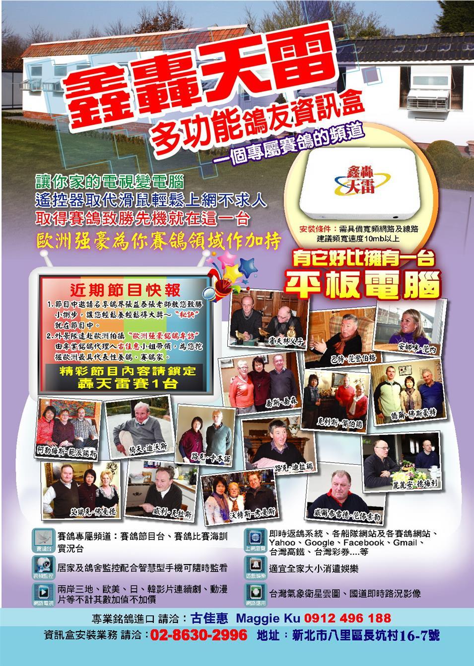 TV promotion01
