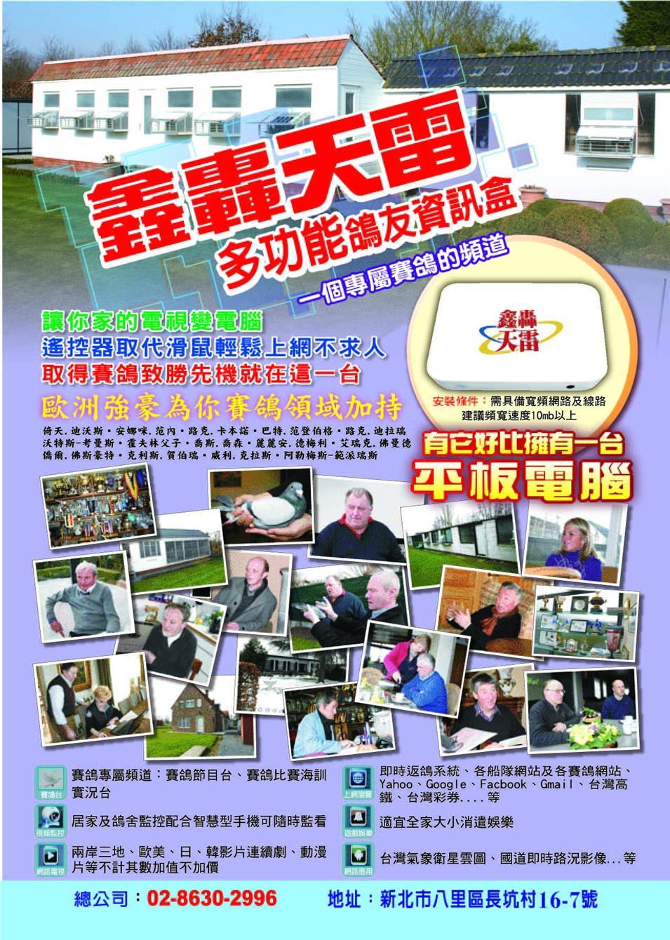 TV promotion02